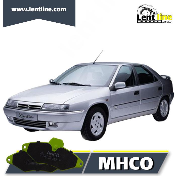 لنت ترمز جلو زانتیا 1800 برند MHCO