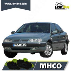 لنت ترمز جلو زانتیا 2000 برند MHCO