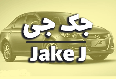 jake-j