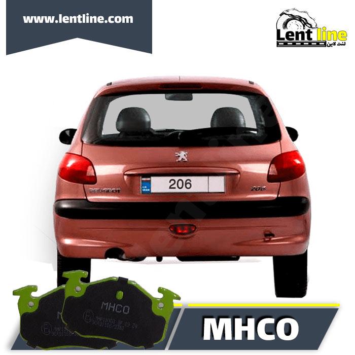 لنت ترمز عقب 206 تیپ 5 برند MHCO