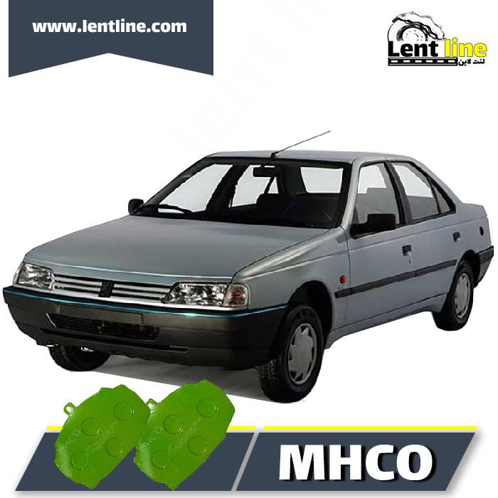 لنت جلو آردی برند MHCO