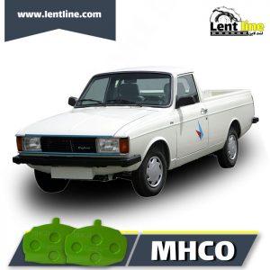 لنت جلو پیکان وانت برند MHCO