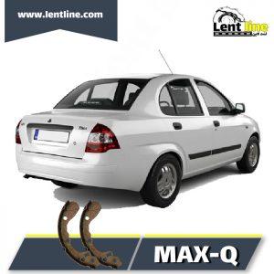 لنت ترمز عقب تیبا برند MAX-Q