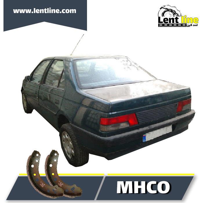 لنت ترمز عقب آردی برند MHCO