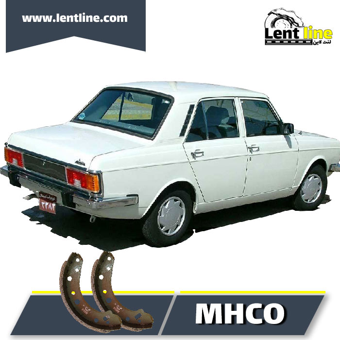لنت ترمز عقب پیکان برند MHCO