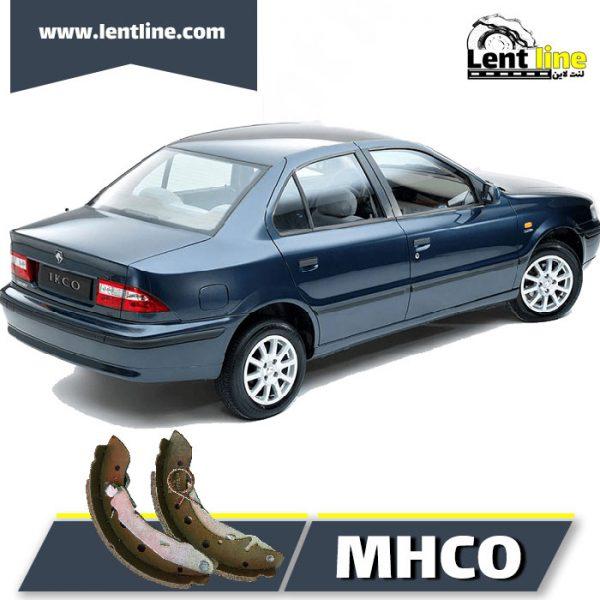 لنت ترمز عقب سمند EF7 برند MHCO
